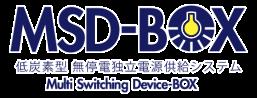 MSD-BOX